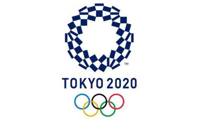 Tokio 2020 nuevas pruebas eventos