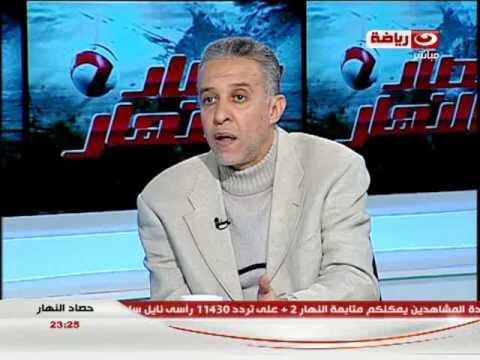 Egipto, Futbolista, Infarto, Mohamed Salah